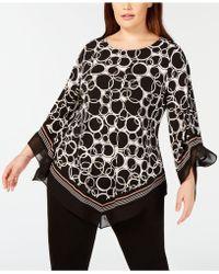 3b6957ab9c5 Lyst - Alfani Plus Size Ruffled-sleeve Pointed-hem Blouse