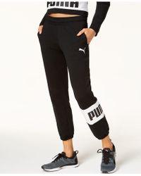 PUMA - Urban Sport Drycell Sweatpants - Lyst