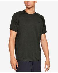 Under Armour - Techtm Short Sleeve Shirt - Lyst