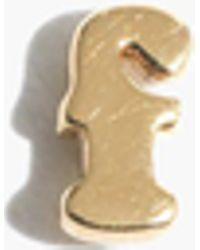 Madewell - Vermeil Letter Stud Earring - Lyst