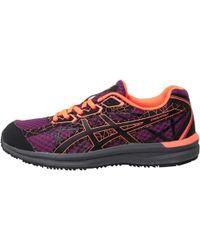 Asics - Endurant Light Trail Running Shoes Dark Purple/black/flash Coral - Lyst