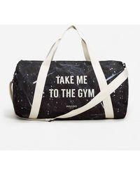 Mango - Technical Fabric Sport Bag - Lyst