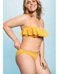 Violeta by Mango - Bikini Bottom - Lyst