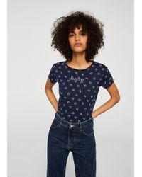 Mango - T-shirt - Lyst