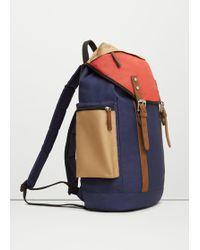 Mango | Canvas Mixed Backpack | Lyst
