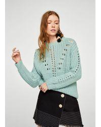 Mango - Sweater - Lyst