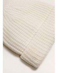 Mango - Chunky Knit Beanie - Lyst