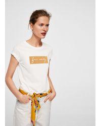 Mango   Far Away T-shirt   Lyst