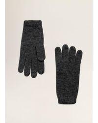 Mango - 100% Cashmere Gloves - Lyst