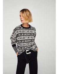 Mango - Bicolor Message Sweater - Lyst