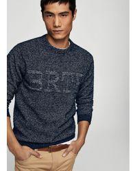 Mango - Message Flecked Sweater - Lyst