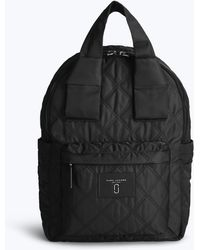 Marc Jacobs | Nylon Knot Backpack | Lyst