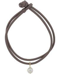 Mizuki - Freshwater Pearl Leather Wrap Bracelet - Lyst