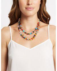 Marks & Spencer - Radiant Shell Necklace & Bracelet Set - Lyst