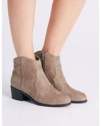 Marks & Spencer - Block Heel Side Zip Ankle Boots - Lyst