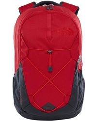 The North Face - North Face Jester Walking Backpack Laptop Rucksack Bag - Lyst