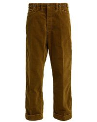 Chimala - Cinched Waist Corduroy Trousers - Lyst