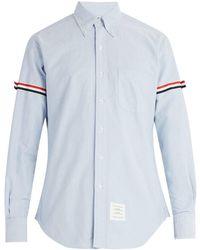 Thom Browne - Button Down Collar Cotton Shirt - Lyst