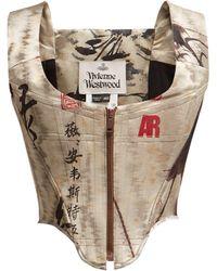 Vivienne Westwood - Corset en jacquard à imprimé Chinese Peony - Lyst