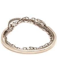Title Of Work - Sterling-silver Wraparound Bracelet - Lyst