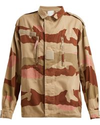 MYAR Camouflage Print Cotton Jacket