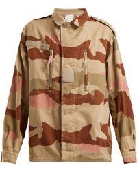 MYAR - Camouflage Print Cotton Jacket - Lyst