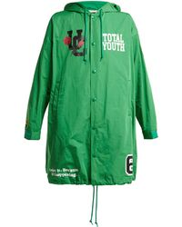 Undercover Total Youth Hooded Raincoat