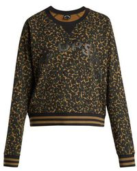 The Upside - Leopard Print Camouflage Cotton Sweatshirt - Lyst