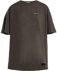 Balenciaga - Cocoon Copyright Logo Cotton Jersey T Shirt - Lyst
