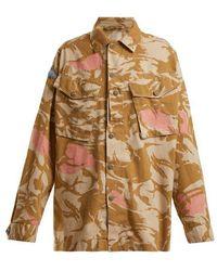 MYAR - Oversized Camouflage-print Jacket - Lyst