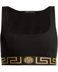 Versace - Logo Jacquard Sports Bra - Lyst