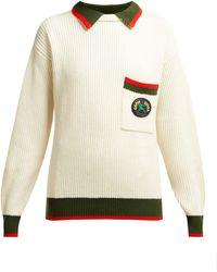 Burberry - Rib Knit Wool Cashmere Sweater - Lyst