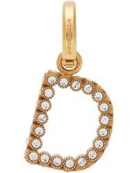 Burberry - D Crystal Embellished Letter Charm - Lyst