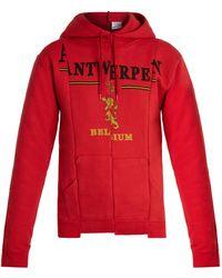 Vetements - Deconstructed Hooded Cotton-blend Sweatshirt - Lyst