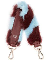 Fendi - Strap You Mini Striped Bag Strap - Lyst