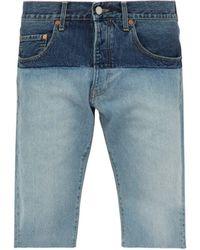 Vetements - Panelled Denim Shorts - Lyst