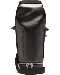 Givenchy - Sac en cuir et toile Jaw - Lyst