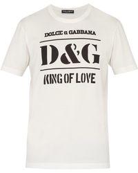 Dolce & Gabbana - T-shirt en coton à imprimé logo façon pochoir - Lyst
