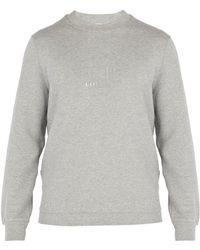 C P Company - Logo Crew-neck Sweatshirt - Lyst