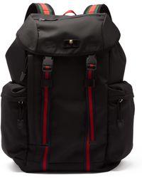 Gucci Black Medium Technical Backpack