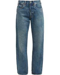 Chimala - Loose Leg Selvedge Denim Jeans - Lyst