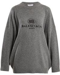 Balenciaga - Embroidery Top - Lyst