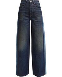 MM6 by Maison Martin Margiela - Side Stripe Wide Leg Jeans - Lyst