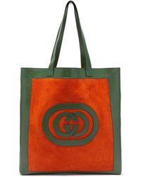 Gucci - Ophidia Logo Appliqué Suede Tote - Lyst