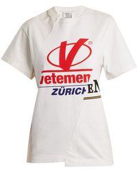 Vetements - Zurich Reconstructed T Shirt - Lyst