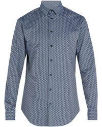Giorgio Armani - Triangle-print Cotton Shirt - Lyst