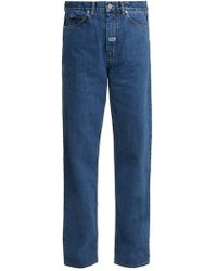 Martine Rose - High-rise Relaxed-fit Straight-leg Jeans - Lyst