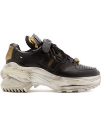 Maison Margiela - Retro Fit Distressed Leather Trainers - Lyst