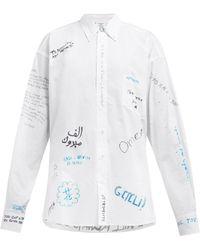 Vetements - Printed Cotton Shirt - Lyst