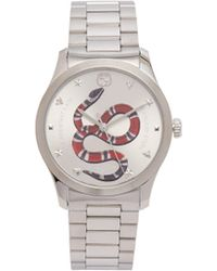 Gucci - Timeless Stainless Steel Snake-face Watch - Lyst
